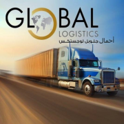 Gulf Jobs Opportunity : Global Logistics DWC LLC